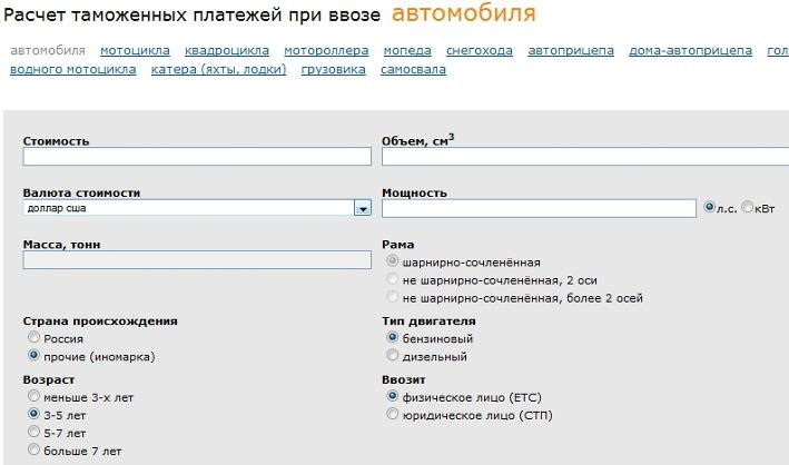 Сайт гомасексуалов в литве